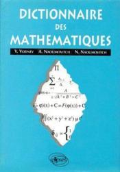 Dictionnaire des mathématiques - Couverture - Format classique