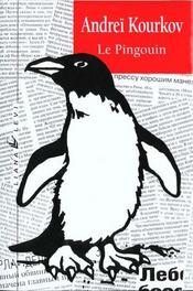Le pingouin - Intérieur - Format classique