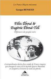 Felix Eboué et Eugénie Eboué-Tell - Intérieur - Format classique