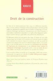 Droit de la constitution - 4ème de couverture - Format classique