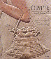 Egypte, haute et moyenne egypte - Intérieur - Format classique