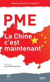 PME, la Chine c'est maintenant - Couverture - Format classique