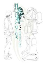 Homunculus t.2 - Couverture - Format classique