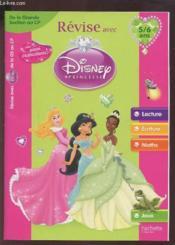 Revise avec Disney Princesses ; de la grande section au CP ; 5/6 ans - Couverture - Format classique