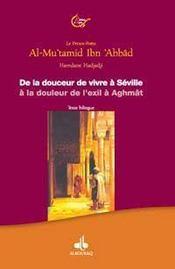 De la douceur de vivre à Séville à la douleur de l'exil à Aghmât - Intérieur - Format classique