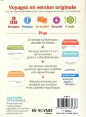 GUIDE DE CONVERSATION ; grec (7e édition) - 4ème de couverture - Format classique