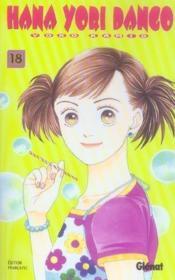 Hana yori dango t.18 - Couverture - Format classique
