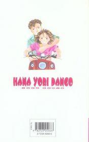 Hana yori dango t.18 - 4ème de couverture - Format classique
