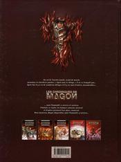 Les chroniques de Magon t.5 ; les seigneurs de Katë - 4ème de couverture - Format classique