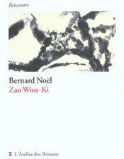 Zao Wou-Ki - Intérieur - Format classique