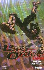 Gunnm last order t.5 - Intérieur - Format classique