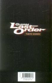 Gunnm last order t.5 - 4ème de couverture - Format classique