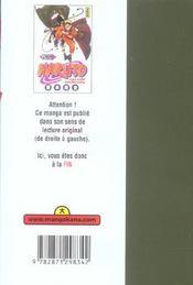 Naruto t.20 - 4ème de couverture - Format classique