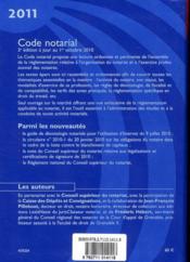 Code notarial (édition 2011) - 4ème de couverture - Format classique