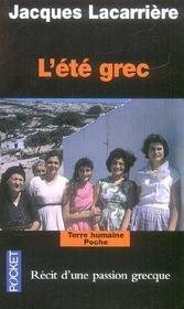 L'été grec - Intérieur - Format classique
