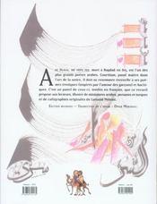 Bacchus a sodome - 4ème de couverture - Format classique
