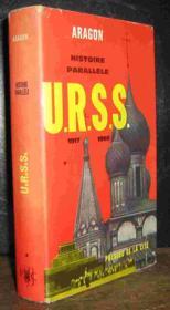 Histoire Parallele Urss - 1917-1960 - Tome Premier - Couverture - Format classique