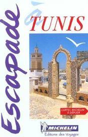 Tunis - Intérieur - Format classique