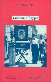 Lumiere D'Egypte - Intérieur - Format classique