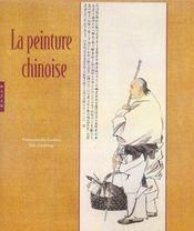 La Peinture Chinoise - Intérieur - Format classique
