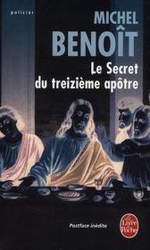 Le secret du treizième apôtre - Intérieur - Format classique