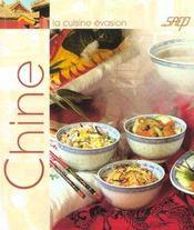 La cuisine chinoise - Intérieur - Format classique