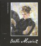 Berthe Morisot-Relie - Intérieur - Format classique