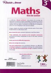 Réussir au collège ; maths ; 3ème - 4ème de couverture - Format classique