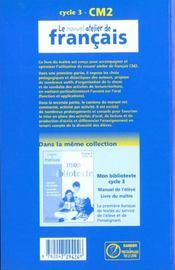 L'ATELIER DE FRANCAIS ; CM2 ; livre du maître - 4ème de couverture - Format classique