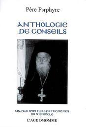 Anthologie de conseils - Intérieur - Format classique