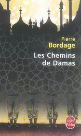 Les chemins de Damas - Intérieur - Format classique