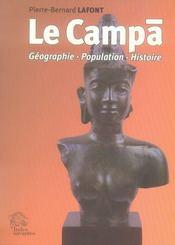 Campa - Intérieur - Format classique