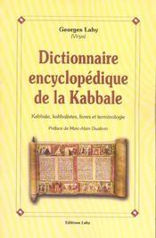Dictionnaire encyclopedique de la kabbale (édition 2005) - Intérieur - Format classique
