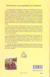 Dictionnaire encyclopedique de la kabbale (édition 2005) - 4ème de couverture - Format classique
