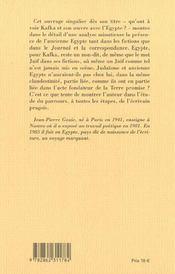 L'Egypte de Franz Kafka - 4ème de couverture - Format classique