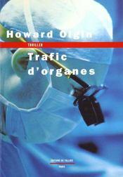 Trafic d'organes - Intérieur - Format classique