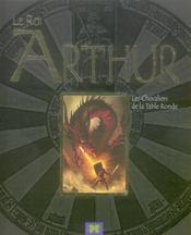 Le roi Arthur - Intérieur - Format classique