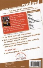 Le guide de conversation Routard ; grec - 4ème de couverture - Format classique