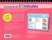 La forme en 10 minutes ; muscler votre dos - 4ème de couverture - Format classique