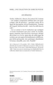 Les démons t.1 - 4ème de couverture - Format classique