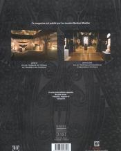 Revue arts et cultures n 5 (francais) - antiquite, afrique, oceanie, asie, ameriques, (5e édition) - 4ème de couverture - Format classique