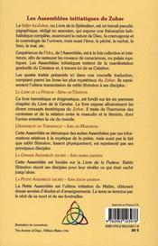 Les assemblées initiatiques du zohar - 4ème de couverture - Format classique