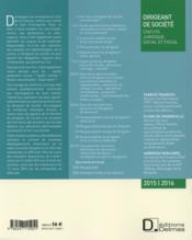 Dirigeant de société ; statut juridique, social et fiscal (édition 2015/2016) - 4ème de couverture - Format classique