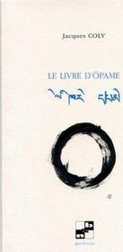Le livre d'Öpame - Intérieur - Format classique