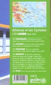 Geoguide ; Athènes Et Les Cyclades (Edition 2004/2005) - 4ème de couverture - Format classique