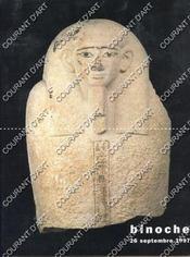 ARCHEOLOGIE CLASSIQUE. EGYPTE. MOYEN ORIENT. ART DE L'ISLAM. [STATUETTE Iie SIECLE AVJC. CUILLERE EN ARGENT Ixe APJC. SERRURE BRONZE. BRONZE EGYPTE Ive AVJC. AMPHORE TIMOURINE..]. 26/09/1997. (Poids de 116 grammes) - Couverture - Format classique