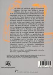 Éclats de littérature grecque ; d'Homère à Pascal Quignard - 4ème de couverture - Format classique