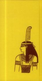 Contes des sages de l'Egypte antique - 4ème de couverture - Format classique