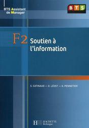 BTS assistant manager ; F2 soutien à l'information ; livre de l'élève - Intérieur - Format classique