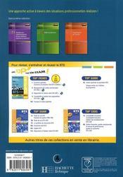 BTS assistant manager ; F2 soutien à l'information ; livre de l'élève - 4ème de couverture - Format classique